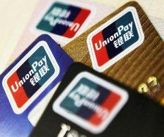 Русский стандарт начал эмиссию карт системы UnionPay