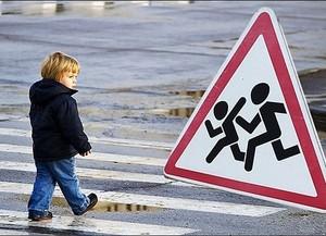 В Украине может появиться Институт безопасности дорожного движения