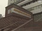 Суд огласил решение по апелляции Луценко
