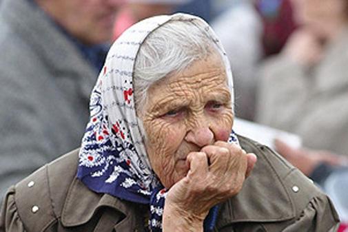 Украинских пенсионеров ожидают изменения в начислении пенсий
