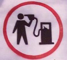 Это наш украинский бензин