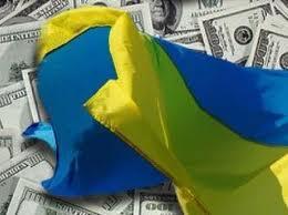 Госдолг Украины составляет уже $52,264 млрд