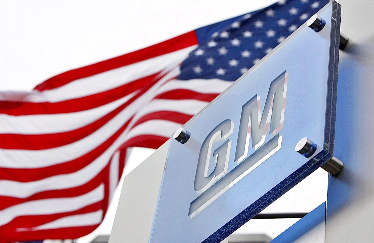 Barron's спрогнозировал подорожание акций General Motors