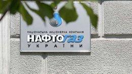 Янукович заявил, что слияния Нафтогаза и Газпрома не будет