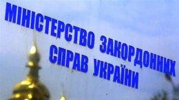 В МИДе утверждают, что Янукович больше всех помогает украинцам за рубежом