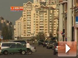 Как будут облагать налогом жилье в Киеве?