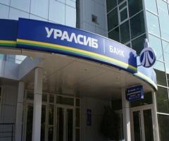 """""""Уралсиб"""" увеличил уставный капитал"""
