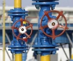 «Газпром» перенес на 16 июня введения предоплаты за газ