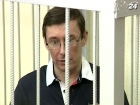Доктора решили прооперировать Луценко