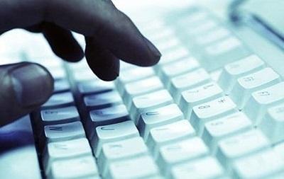 Развитие электронного правительства в Украине