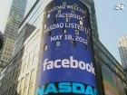 Акции Facebook подорожали