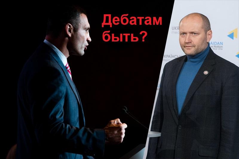 Почему Кличко игнорирует дебаты