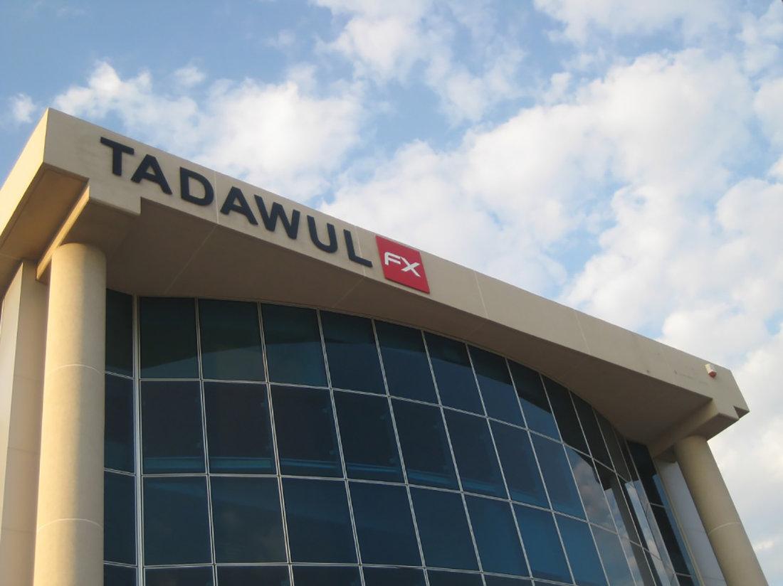Tadawul подобрала организатора IPO Saudi Aramco