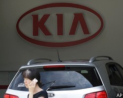 Kia Motors отзывает с мирового рынка более 70 тыс. авто