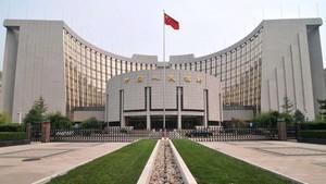Китайский Нацбанк стандартизирует процессы обращения новых валют