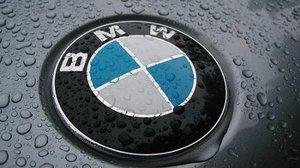 BMW построит завод в Бразилии