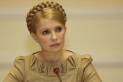 Тимошенко и Кучму завтра ждут в Генпрокуратуре
