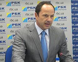 С.Тигипко: Правительство подготовило проект нового Таможенного кодекса