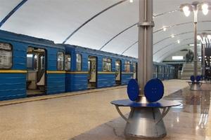 Евро-2012: график работы киевского метро