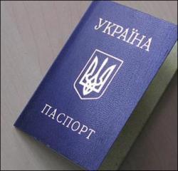Ради ЕС Украина сменит паспорта на ID-карты