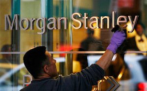 Аналитики Morgan Stanley предложили новый способ преодоления финансового кризиса