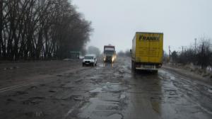 Из-за плохого состояния дорог государство ежегодно теряет около 32 млрд грн ВВП