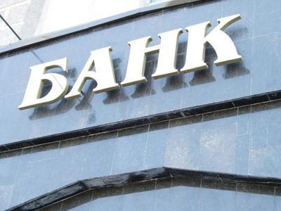 Теперь украинские банки должны отчитаться о каждой копейке
