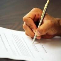 Как оформить договор поручительства