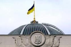 Рада сократила число парламентских комитетов