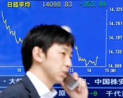 Фондовые торги в Японии завершились спадом индекса Nikkei на 6,18%