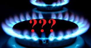 О газе, тарифах и вопросах к государству.