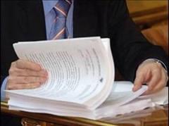 Условия проверки деятельности налогоплательщика в соответствии с новым Налоговым кодексом