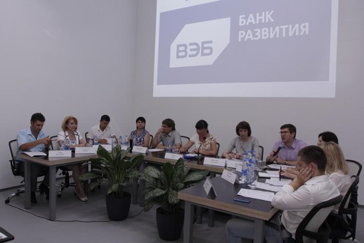 В КОГА обсудили возможности развития инвест-среды и поддержку бизнеса