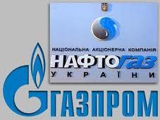 Газовый саммит: Основная задача украинкой стороны – сохранить трехсторонний формат переговоров