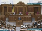 Рада рассмотрит проект госбюджета в четверг