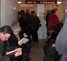 Украинцы не хотят работать и портят статистику Минтруда