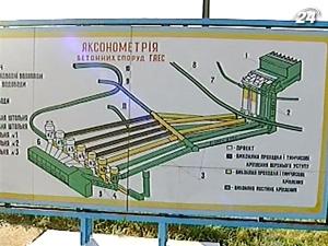Днестровскую ГАЭС не запустят ранее 2017 года