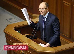 Оппозиция отказалась от грызни за комитеты