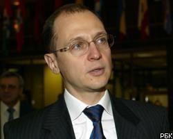 Украина и Россия начали взаимную оценку ядерных активов