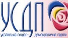Украинская социал-демократическая партия сменила своего лидера