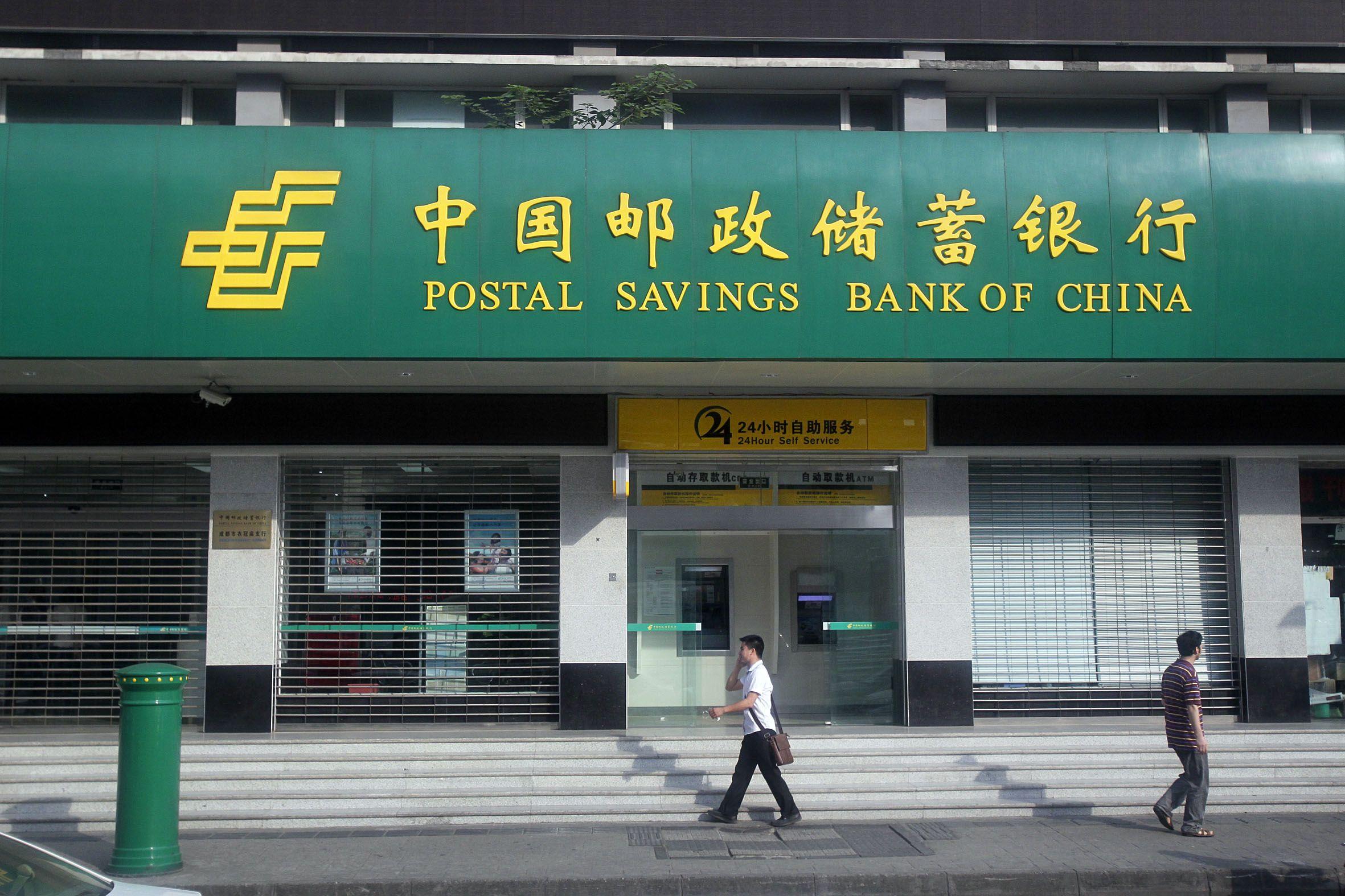 Китайский Postal Savings Bank может провести самое крупное IPO в 2016 году