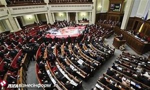 КСУ проверит законопроект об ограничении неприкосновенности