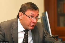 Луценко: ГПУ хочет не допустить моего участия в выборах в Верховную раду