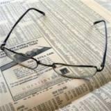 АлМК Установил Рекордный Объем Торгов