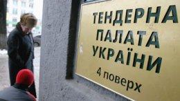 Рада разрешила скрывать информацию о тендерных закупках