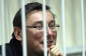 Против Луценко открыли еще одно уголовное дело за шикарный праздник
