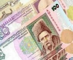 Экономика Украины получила 32 млрд гривен