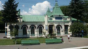 Названы самые экологически чистые города Украины