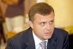 ЗСТ между Украиной и ЕС будет нескоро, - Левочкин
