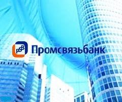 Снижение рейтинга Промсвязьбанка